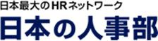 沖縄タイムス プラス