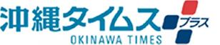 日本最大のHRネットワーク 日本の人事部